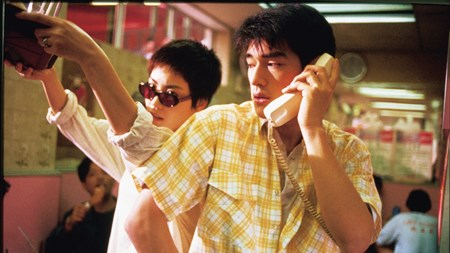 Chungking Express_33812_133895